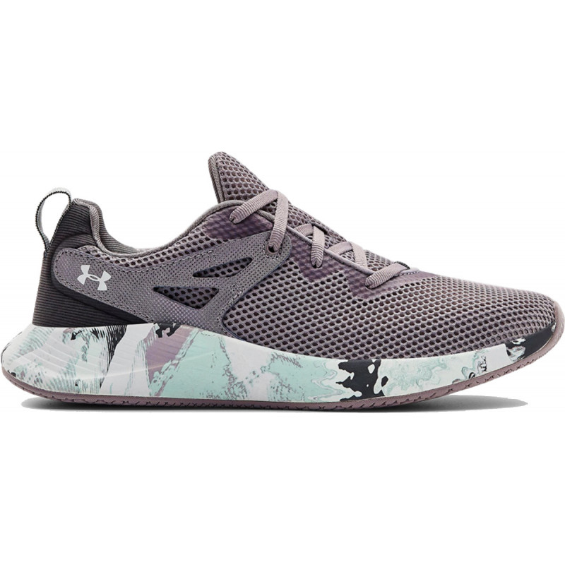 UNDER ARMOUR CHARGED BREATHE TR2 MBL